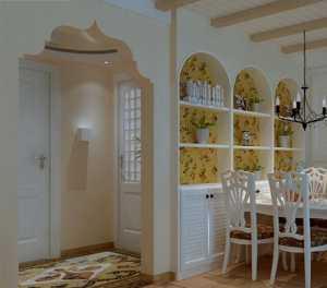 130平米装修要多少钱只有地板砖和墙面