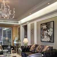 欧式别墅黑色独特型起居室装修效果图