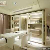 北京宅居宅修装饰公司