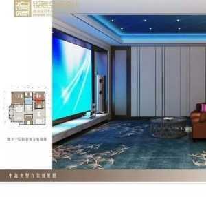 北京品界裝飾重慶分公司