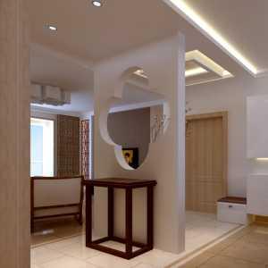 愜意現代簡約居室