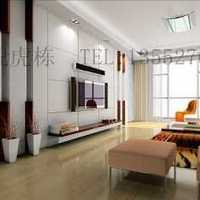 上海同济建筑装潢有限公司