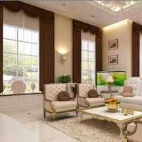 两室一厅客厅装饰原则有哪些