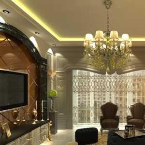 北京109平米二室一廳新房裝修大概多少錢