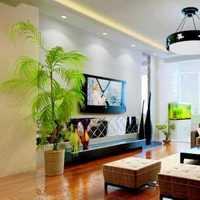 上海室内装修公司有没有是环保的呢
