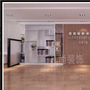 萬科鏈家北京裝飾有限公司