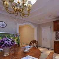 110多平米房子装修价格