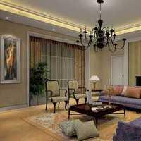 茶几客厅灯具客厅客厅吊顶装修效果图