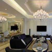 北京婚房裝修預算