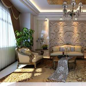 别墅客厅装修多少钱一平方米