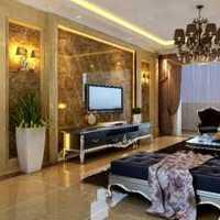 在北京装修郊区装修两层楼房需要多少钱