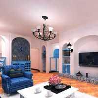 沙发简约客厅家具中式客厅装修效果图