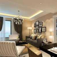 灯具简洁沙发装修效果图