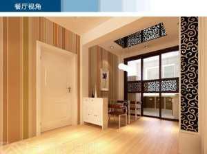 北京100平米装修价格预算