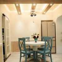 93平米房屋装修