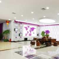 在北京的實創裝飾公司的口碑如何