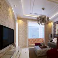 上海房子装修费