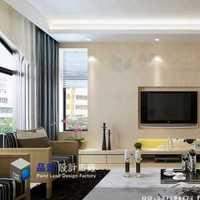 现代日式小客厅装修效果图