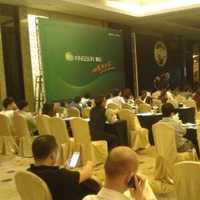 北京地毯開荒保潔公司