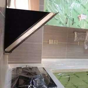 北京市房屋质量检测