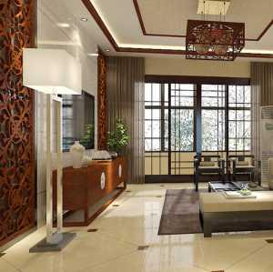 132平米三室两厅家装