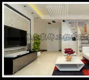 天津和佳裝飾公司