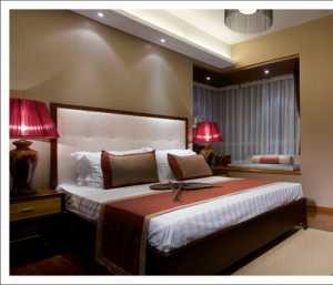 北京110平米二室一廳房屋裝修大約多少錢