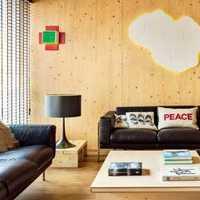 客厅韩式田园两室两厅沙发装修效果图