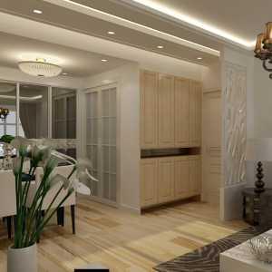 家装公司排名北京