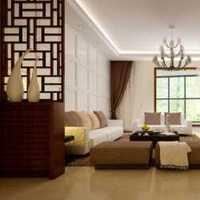 茶几背景墙餐桌餐椅欧式客厅沙发餐厅效果图