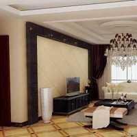 北京奢華家具