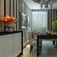 北京120平米装修生活家装饰2021装修价格报价大全