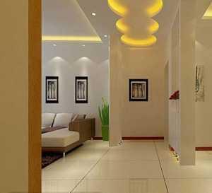 个人房屋装修合同 室内装修施工合同 装饰合同