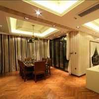 上海家装协会