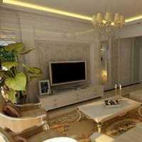 客厅美式古典壁纸客厅沙发装修效果图