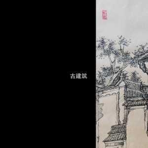 北京两居改三居