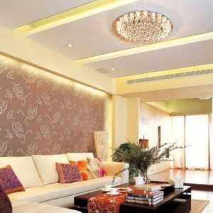 北京家庭保洁