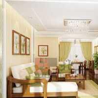 上海结婚装修房子可以公积金贷款吗
