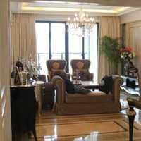 做一个会议室的整体设计上海著名装饰设计公司是