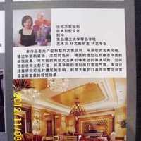 上海装修找哪家公司
