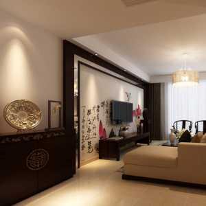 北京百安居装修全包