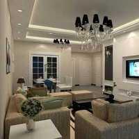 装修90平米房子大致需要多少钱