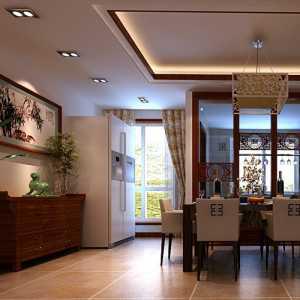 北京60平方米房子装修要多少
