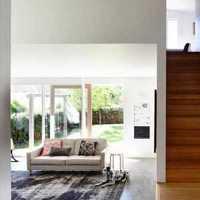 15万装修138平米房子现代简约够吗