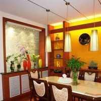 北京85平方房子装修多少钱