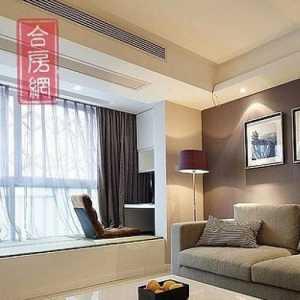 我家北京二手房中介
