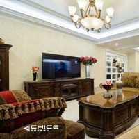 三室一厅的房子想装修北京润元装饰公司套餐都包含什么啊