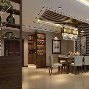 北京愛空間家裝裝飾