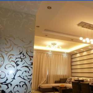 北京裝修好房子一平方多少錢