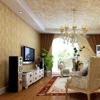 现代客厅客厅台灯茶几装修效果图
